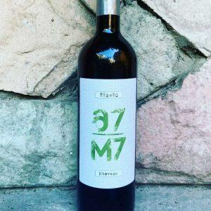 M7 Mtsvane