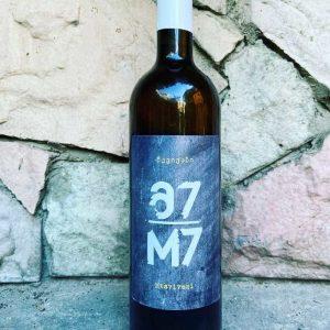 Mtsvivani Peaceful Wine