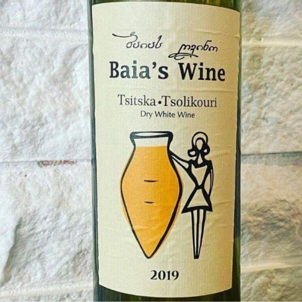 Tsitska Tsolikouri 2019 Baia's Wine