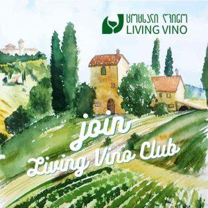 join Living Vino Club