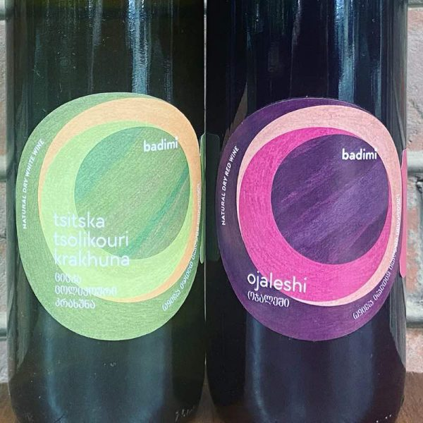 new to natural wine