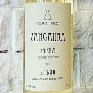 Khikhvi Zangaura semi sweet white wine