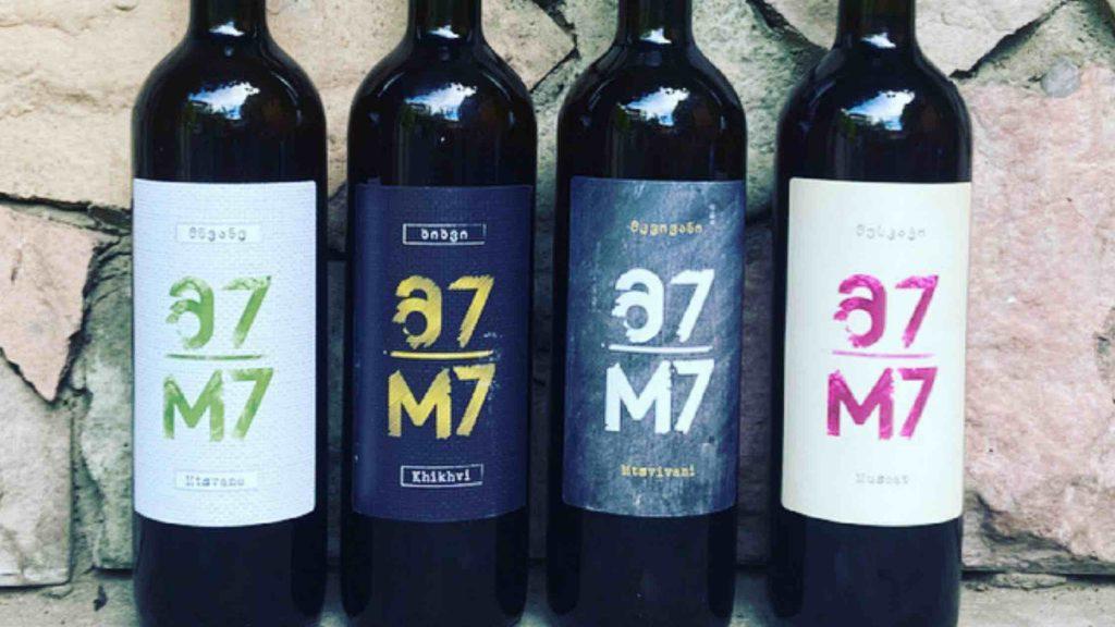 M7 Peaceful Wine